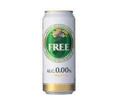 Proveedores de Cerveza sin Alcohol