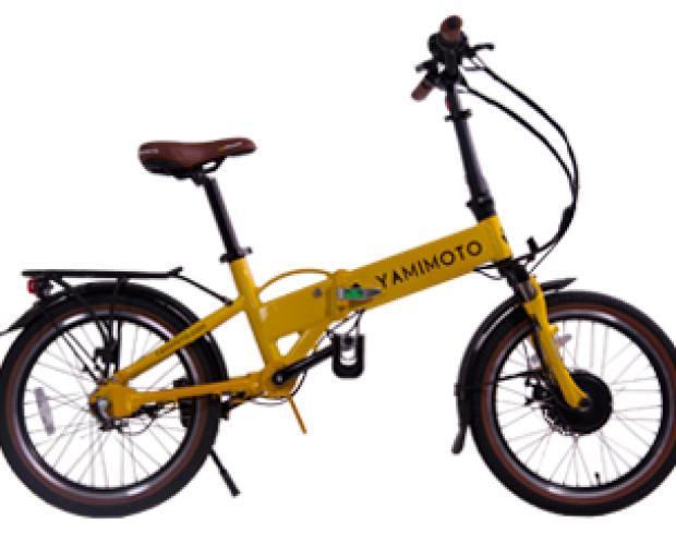 Bicicletas Eléctricas.bicicleta,bicicleta eléctrica,bici eléctrica