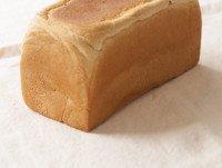 Pan para sandwihes