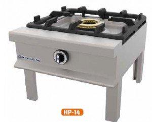 Hornillo de pavimento Repagas. Gas, exterior en acero inox, quemador de alto rendimiento, encimera fabricada en 2 mm de espesor compuesta de fuego abierto...