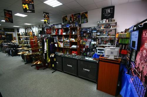 Instrumentos. Nuestra tienda y su amplia gama de productos