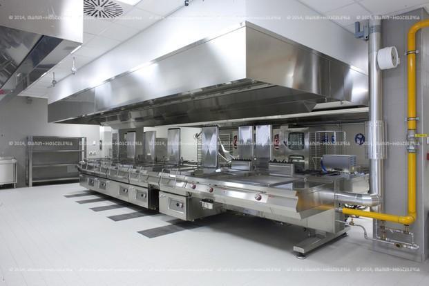 Cocina industrial. Proyecto y realización de cocina industrial.