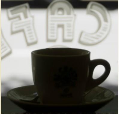 Café. Los mejores del mercado.