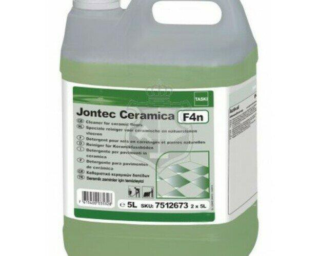 Limpiador para suelos cerámicos. El producto ha sido formulado para no dejar residuos ni marcas en el suelo
