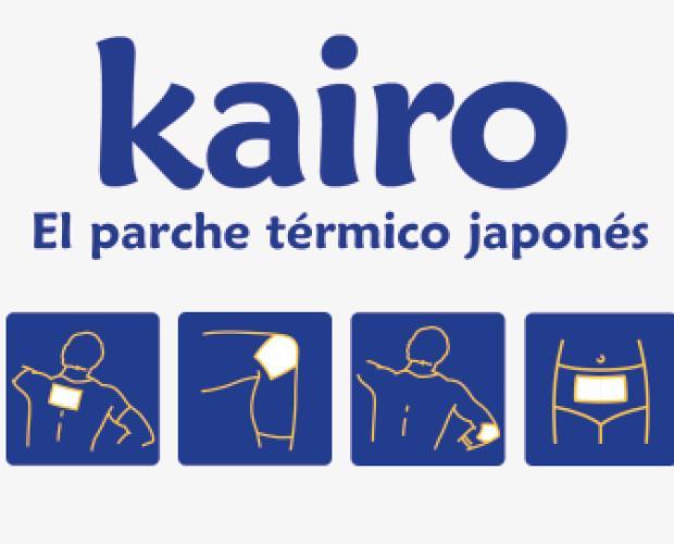 Kairo. Marca japonesa dedicada a la salud y deporte