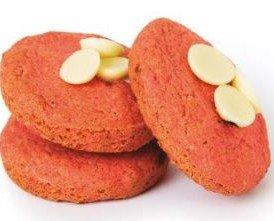 Cookie Frutos. Sabor a frutos rojos.