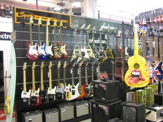 Auvisa Mataró. Guitarras en Auvisa Mataró