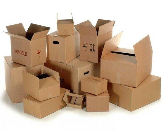Cajas de cartón. Contamos con variedad de tamaños y formas