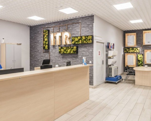 ITR tienda. Visita nuestras instalaciones