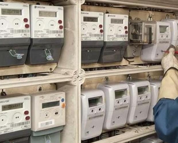 Electricistas.Servicio de instalación eléctricas
