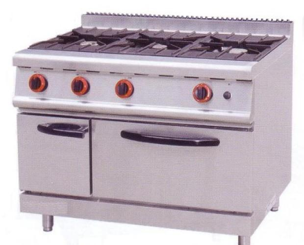Cocina tres fuegos. Con horno a gas