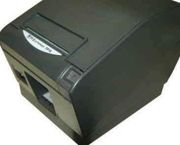Impresora térmica. Impresoras térmicas para tickets o comandas