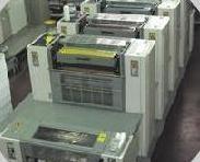 Impresión Offset.Maquinaría de alta calidad