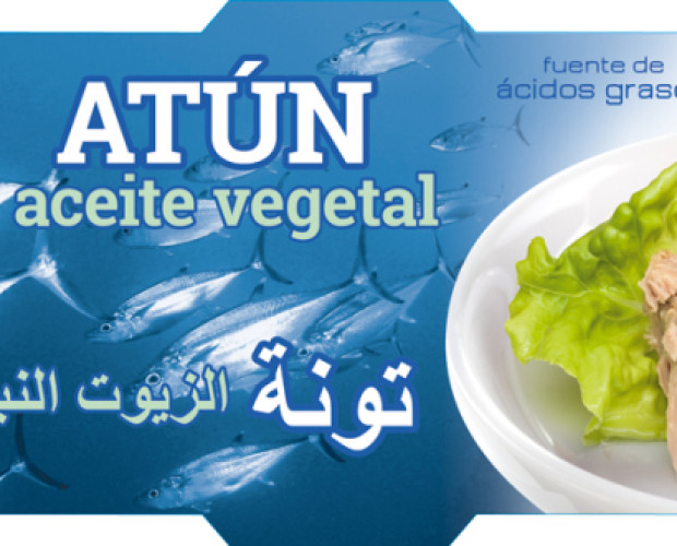 Atún. Pack de 3 latas en aceite vegetal delNorte