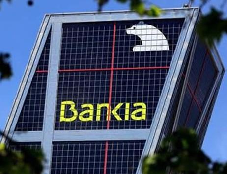 Bancos.Edificio de Bankia