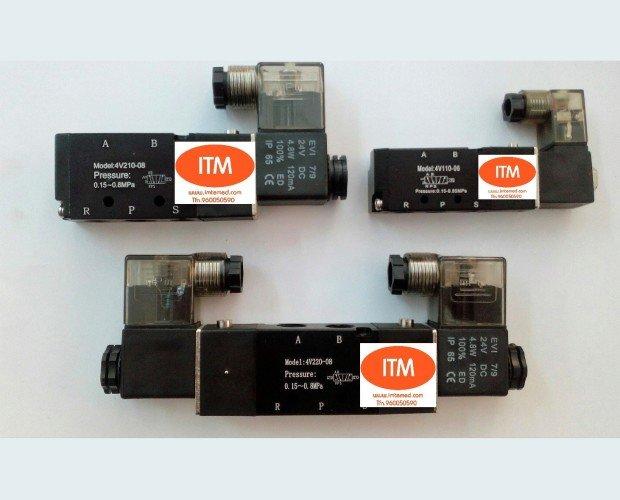 Componentes de Válvulas.Dc12v de aluminio neumática válvula de aire de solenoide eléctrico de 5 vías válvula de 2 posiciones 4v210