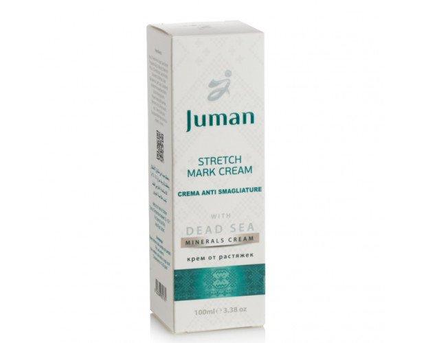 Cremas Corporales Naturales. Antiestrias Naturales. Crema rica en minerales del Mar Muerto que aporta nutrientes a la piel ayudándola a recuperar su elasticidad.