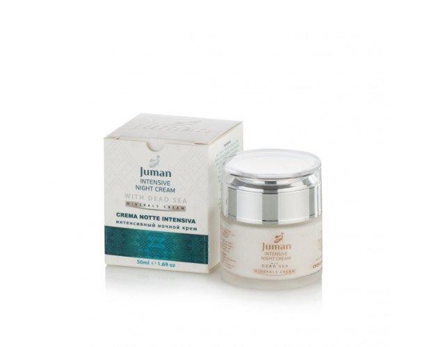 Productos de Cosmética Natural. Cremas Faciales de Noche Naturales. Hidrata la piel durante el sueño y ayuda a mejorar la textura, la opacidad y las manchas marrones.