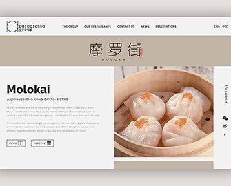 Web Barbarossa. Diseño de webs. Gestión de redes sociales y de la reputación online para restaurantes.