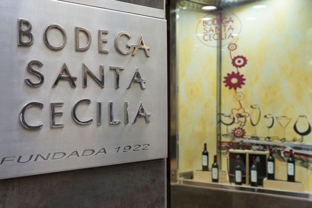 Bodega Santa Cecilia. Nuestra tienda