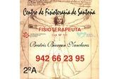 Centro de Fisioterapia de Santoña