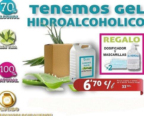 Screenshot_20200623-131917_Gallery 4. Gel Hidroalcoholico