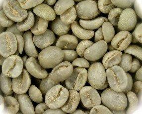 Cafè Verde. - cafè verde de especialidad -secado natural (Gourmet) -temperatura controlada -sin contacto con el agua durante el proceso,lo cual hace que la miel de...