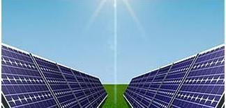 Ingeniería de Energía Solar Fotovoltaica.Seguidor Solar