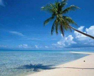 Cupón estancia en El Caribe. Cupón válido para una estancia de 7 noches de hotel en Punta Cana para 2 personas