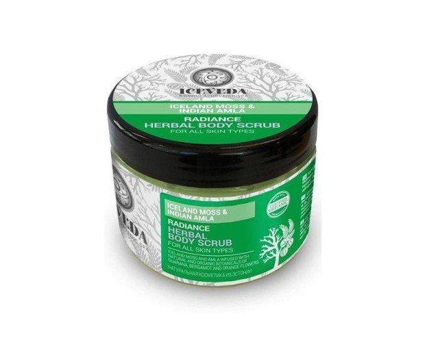Body cream. Crema corporal abrillantadora  enriquecida con extractos orgánicos de musgo de Islandia,