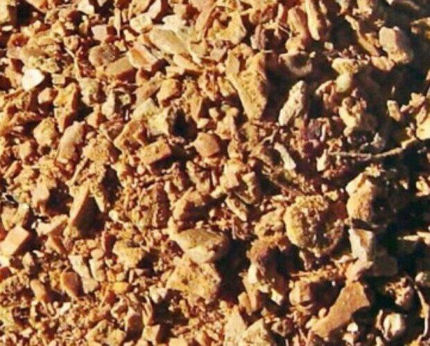 Cáscara Molida/Cribada. Se presenta en un calibre entre 2 y 12 mm y libre de polvo