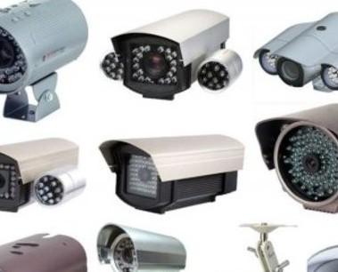 Cámaras de seguridad. Instalación de Cámaras de Seguridad y Vigilancia