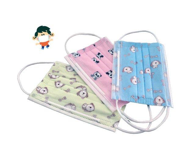Mascarilla Infantil. Resistente y cómoda para la proteccion de los más pequeños