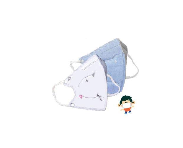 Máscara de Protección Infantil. Certificada por laboratorio acreditado