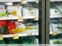 instaladores de vitrinas frigoríficas