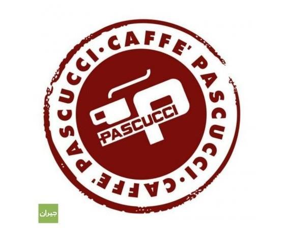 Café italiano. Café manufacturado en Italia