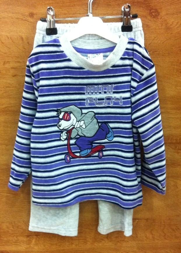 Pijamas Infantiles.Pijama para niño