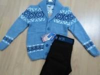Pantalon y chaqueta