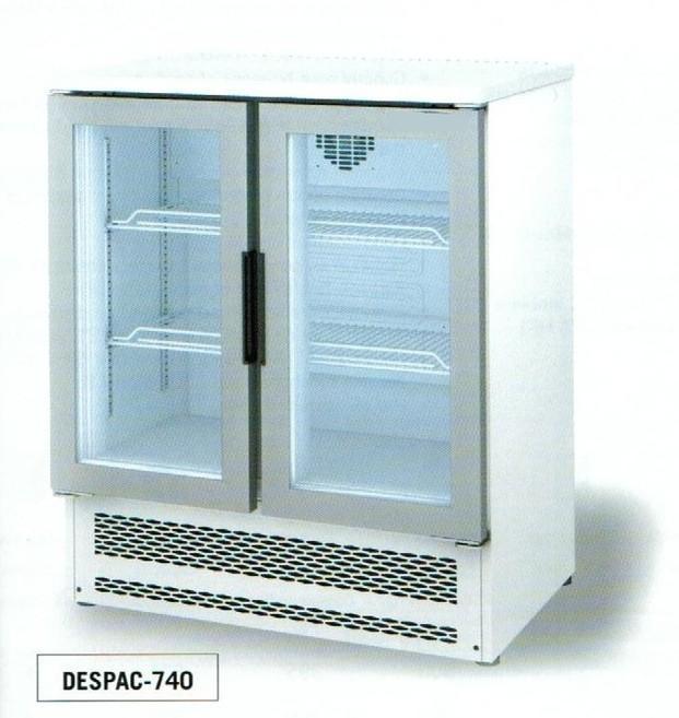 Expositor refrigerado. Expositor refrigerado horizontal