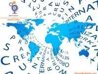 Proveedores Internacionalización