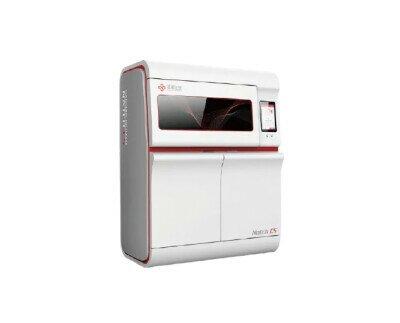 Sistema automatizado PCR. Sistema de alto rendimiento, máxima precisión y máxima eficiencia