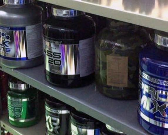 Scitec Nutrtion. Scitec Nutrtion