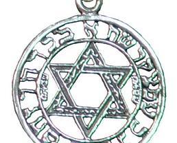 Amuletos Esotéricos. Amuleto de plata fabricado en España