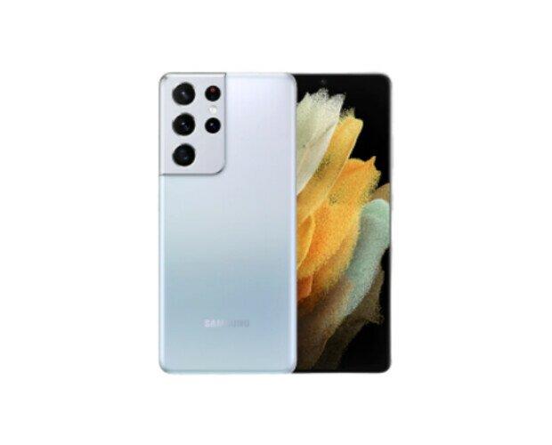 Samsung Galaxy S21 . Con la más moderna tecnología 5G, para una mejor experiencia de navegación
