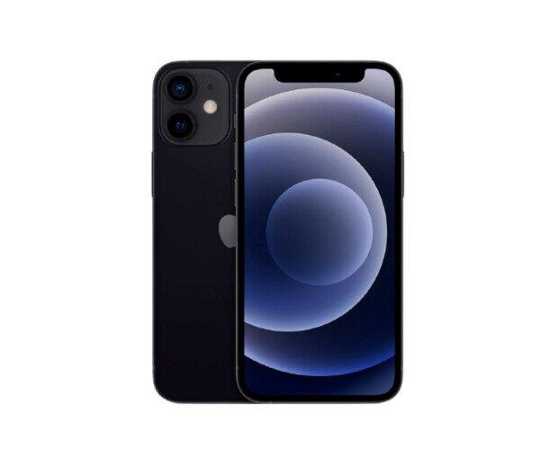 Apple Iphone 12 Mini. Incorpora una solución óptica que brinda mucha más estabilidad