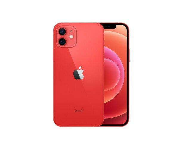 Apple Iphone 12. Tiene un nuevo sensor en la cámara gran angular con pixeles más grandes