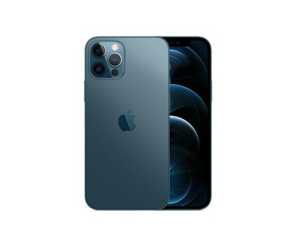Apple Iphone 12 PRO. Estará disponible en modelos de 128 GB, 256 GB y 512 GB