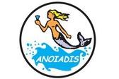 Distribuciones Poch Anoiadis