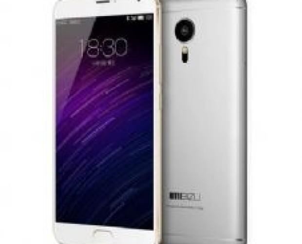 Meizu MX5. Nuevo modelo con cámara de 20 megapixels