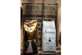 Cafés Lamarca